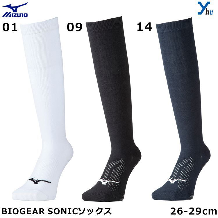 野球 ソックス ウェア ybc ミズノ 野球ソックス バイオギア SONICソックス 12JX0U22 野球ウェア 26-29cm