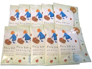 アップルティーに甘い蜂蜜の風味を加えました メール便送料込み 同梱不可 はちみつりんご紅茶10個セット 倉庫 1000円ポッキリ 1000円ぽっきり 代引不可 最新