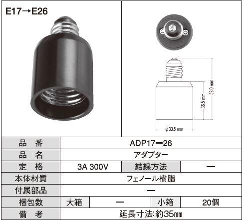 アダプター 人気 おすすめ 超激安特価 延長距離:約35mm