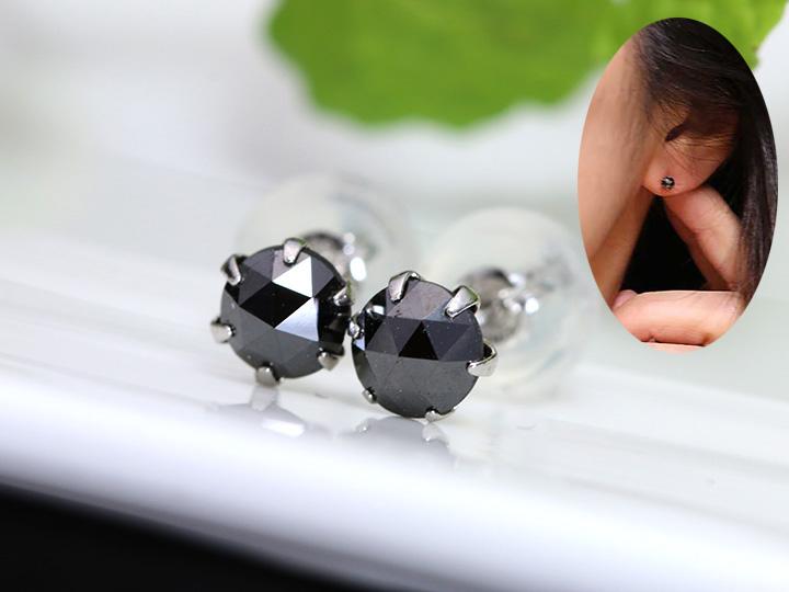 ★クーポンで20%OFF対象★男女兼用に! ブラックダイヤモンド合計0.5カラット ピアスPT900(各種地金・金具対応可)漆黒の煌き/Ycollectionワイコレクション/送料無料