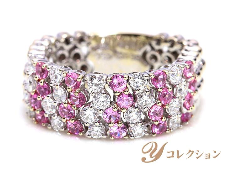 ★クーポンで40%OFF対象★ピンクサファイヤ0.98ct・ダイヤモンド0.80ct・駒の連続がしなやかに指になじむK18WGリング 指輪 チェーン・テニスブレスタイプ 人気です! 1点もの/送料無料