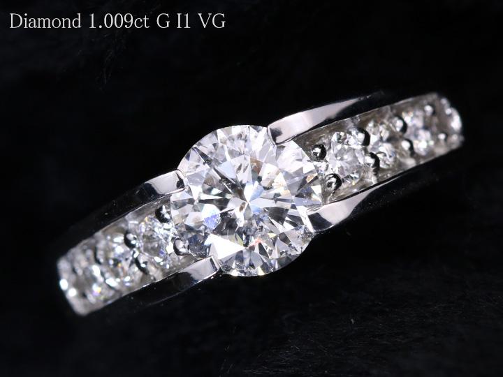 ★クーポンで40%OFF対象★ラウンドブリリアントカットダイヤモンド1.009ct G I1 VERY GOOD PT900リング 指輪 1点もの ソーティング付 エンゲージにも!/Ycollectionワイコレクション/送料無料
