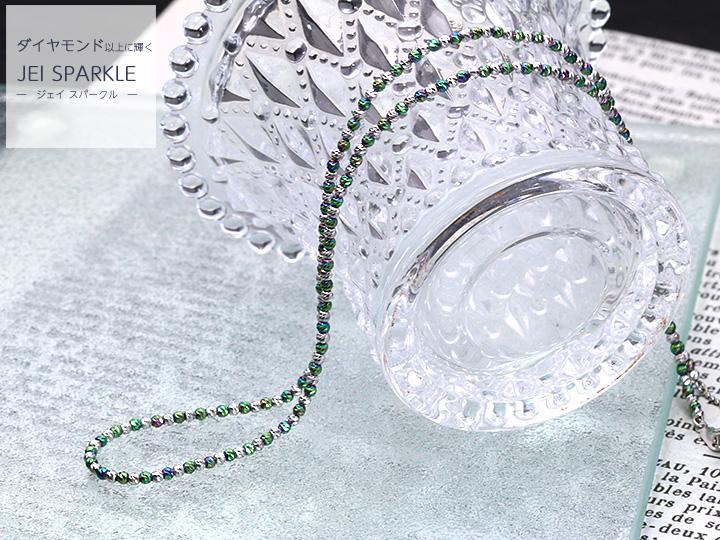 ★クーポンで20%OFF対象★JEI SPARKLE(ジェイ スパークル)ダイヤモンドよりも輝く! K18WG×グリーン・緑のイオンプレーティングメッキネックレス 最新作 メンズにもおすすめ 受注品/