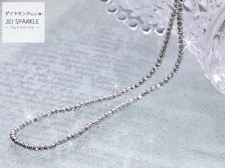 ★クーポンで20%OFF対象★JEI SPARKLE(ジェイ スパークル)ダイヤモンドよりも輝く! K18WGネックレス 最新作 メンズにもおすすめ 通常の2倍のカッティングで煌きあふれる 受注品/