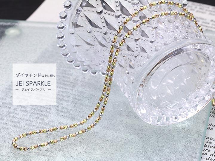 【スーパーSALE限定・受注品25%OFF 87500円⇒65625円へ!】JEI SPARKLE(ジェイ スパークル)ダイヤモンドよりも輝く! K18WG×YG×PGスリーカラーゴールドのイオンプレーティングメッキネックレス 最新作 メンズにもおすすめ 受注品/