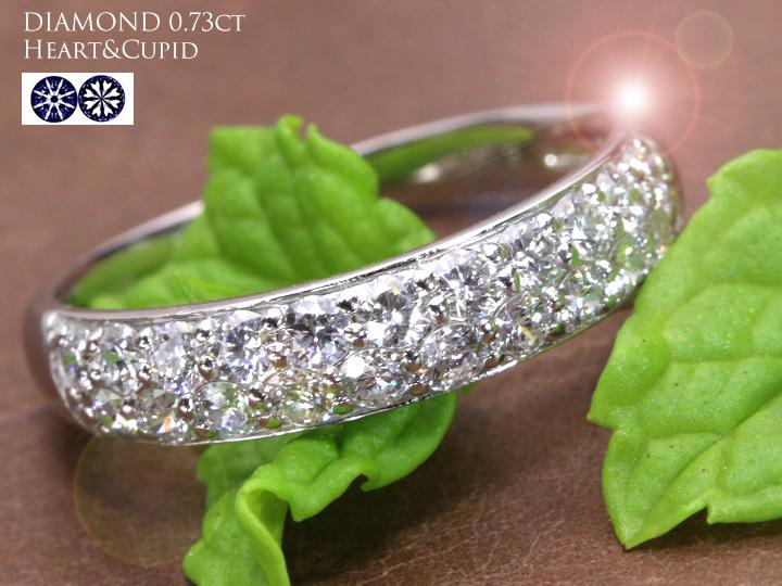 ★クーポンで20%OFF対象★H&C ハート&キューピット ダイヤモンド0.73ct PT900リング・指輪 これ以上ない輝きを 受注品/Ycollectionワイコレクション/送料無料