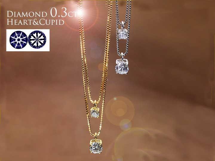 ★クーポンで20%OFF対象★H&C ハート&キューピット 合計0.30ctのダイヤモンドが2連に輝く PTネックレス 選べる素材KK18/K18WG(18金) 受注品/Ycollectionワイコレクション/送料無料