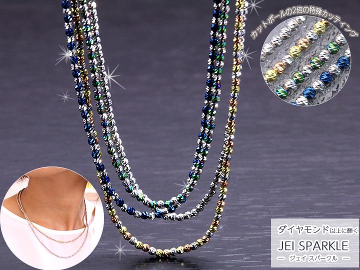 ★クーポンで20%OFF対象★JEI SPARKLE(ジェイ スパークル)ダイヤモンドよりも輝く! K18WGネックレス 最新カラーバリエーション!通常の2倍のカッティングで煌きあふれる 受注品/