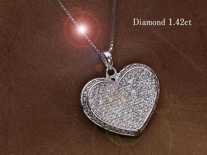 ★クーポンで40%OFF対象★上質ダイヤモンドびっしり・マクロパヴェが魅せるハートパヴェK18WGペンダントネックレス 立体的にセットされたダイヤパヴェ 1点もの/Ycollectionワイコレクション/送料無料
