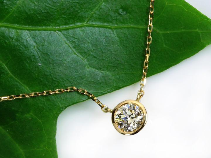 一粒上質で大粒のダイヤが煌めくK18プチネックレス ベゼルセッティング 普段使いに 0.343ct VERY LIGHT YELLOW SI2 VERY GOOD ギフトにもおすすめ 1点もの 名入れ 引出物 お支払い方法について お買い得