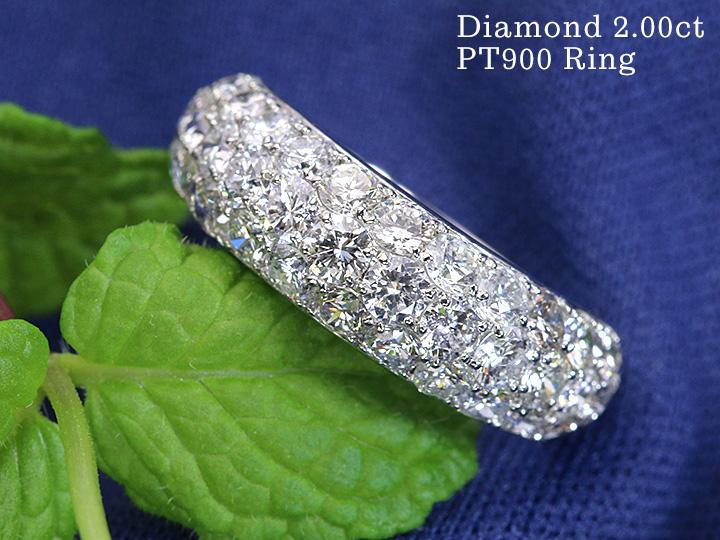 ★クーポンで20%OFF対象★上質ダイヤモンド2カラットパヴェPT900リング指輪 2ct 2.00ct(K18/WG各種素材対応可) 受注品/Ycollectionワイコレクション/送料無料