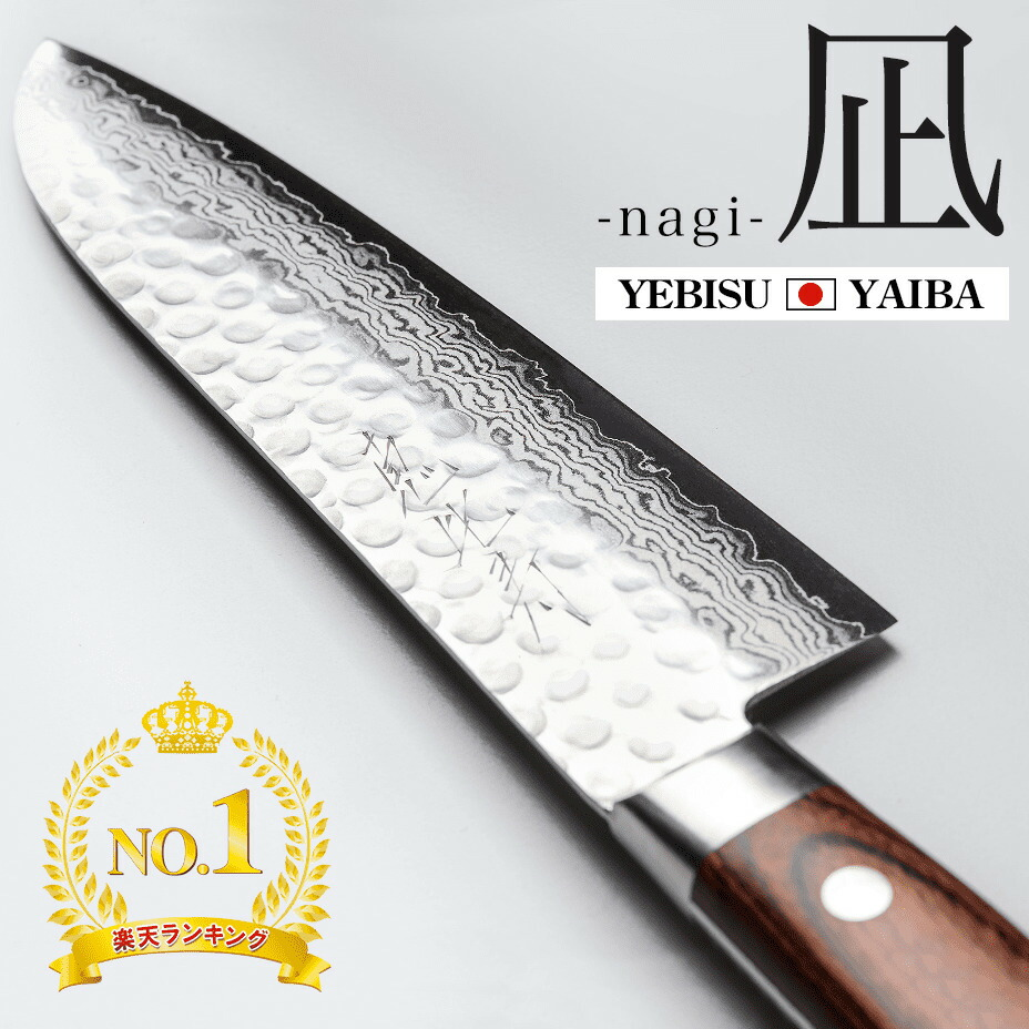 The money of triple-purpose butcher knife kitchen knife drawing lines V 10  Damascus triple-purpose kitchen knife butcher knife kitchen knife gift ...