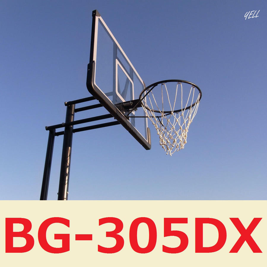 ハンドルを回すだけの簡単高さ調節とシンプルなデザインが好評です。BG-305DX バスケットゴール 屋外 家庭用 バスケットボール ゴール