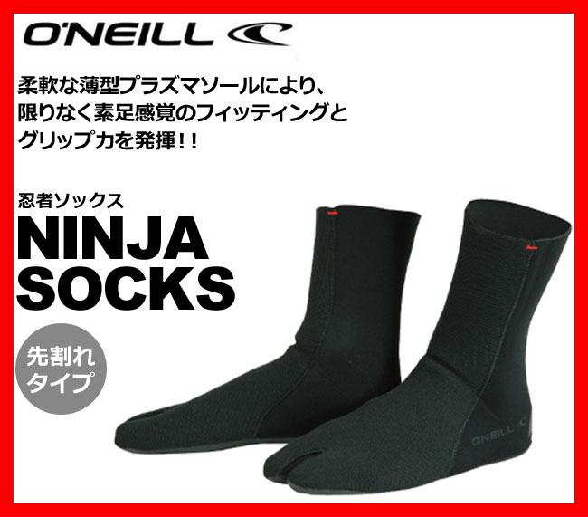 """O'Neill (O'Neill) surfbootninja Ninja socks SURFIN SOX in SURF NINJA BOOTS"" ""writing reviews philatelic."" / surfing surf surfers SURFIN SURF SURFER convenient / wetsuit WETSUITS"