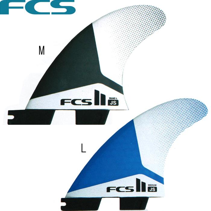 エフシーエスツー(FCS2)ジェイエスシェイパーパフォーマンスコア3本セット JS SHAPER PERFORMANCE CORE