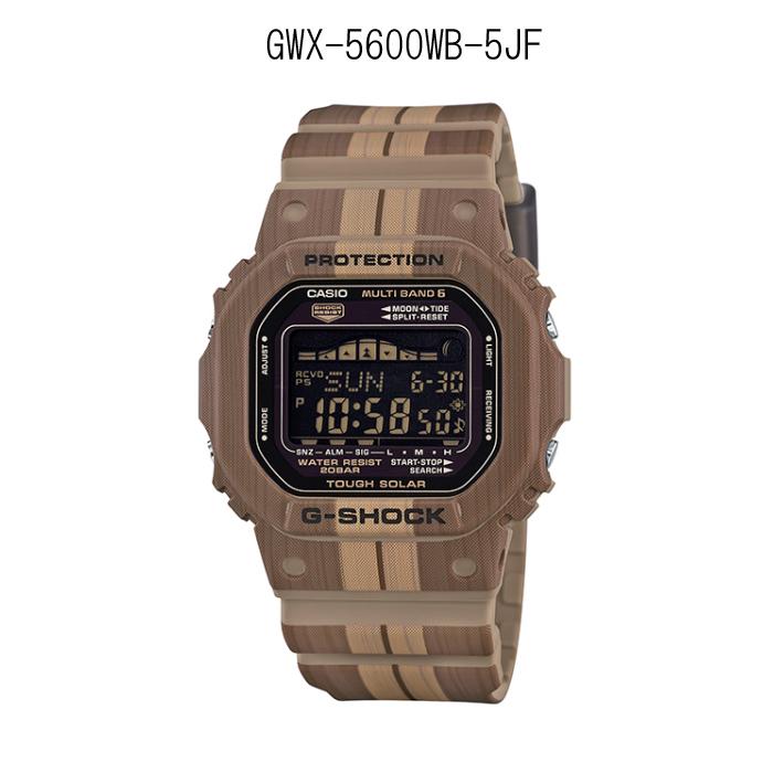 """送料無料""""ジーショック(G-SHOCK)ジーライドG-LIDEカシオCASIO/GWX-5600WA-5JF GWX-5600W"""