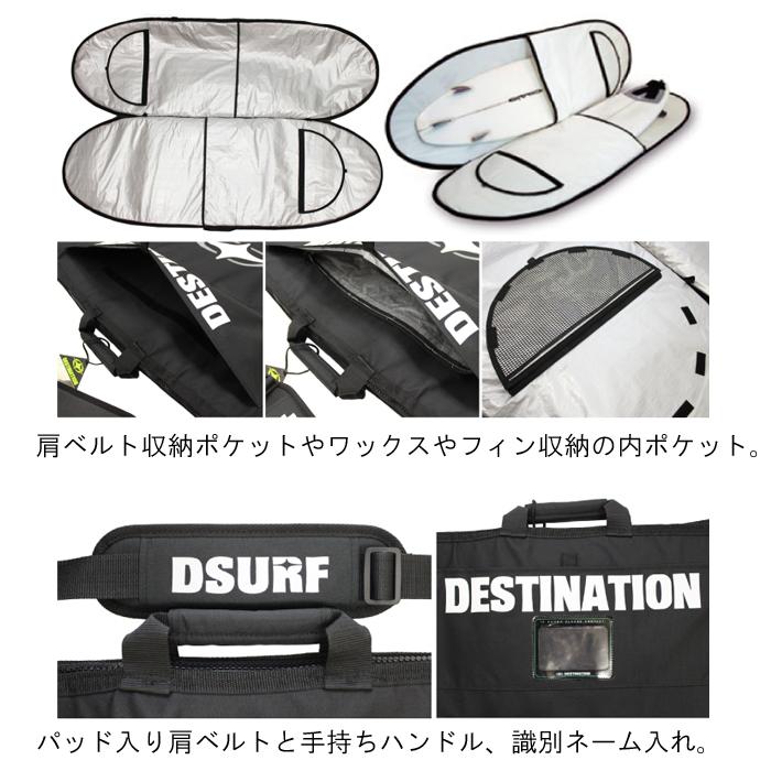 """ディスティネーション(DESTINATIONDSSURF)ダブルケースTACODOUBLEHARDCASETRAVEL(タコダブル)2本入り7'6""""(228cm)トラベルハードケース""""送料無料海外旅行に必要!メッシュ生地トリップブランドボードケースBOARDCASE"""