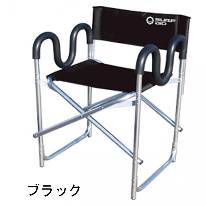 サーフエイド (SURF-AID) 代用 波まちぇあ サーフボードスタンド 椅子 郵送指定で送料290円-代引決済不可【ロングボードショートボードも椅子にも 椅子】設計 おすすめ (SURF-AID) 代用 自作, ネイバーズスポーツ:598555e5 --- ww.thecollagist.com