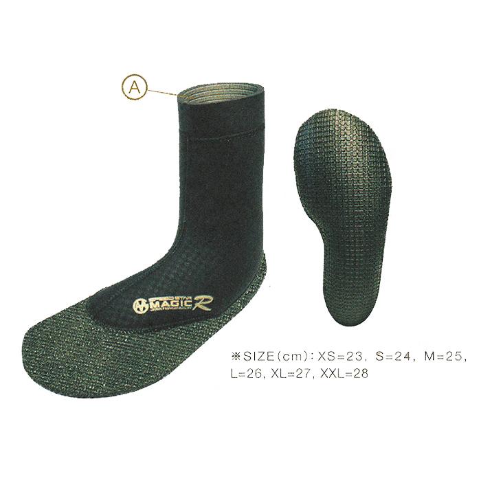 【超特価】 マジック(MAGIC)5mm先丸さきまるロイヤルハイブリッドサーフソックスブーツROYAL BOOTS