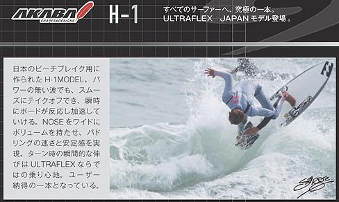 "衝浪技術SURF TECH AKABA H-1 Wurth長草區萊克斯5 11年""(180cm)0084"