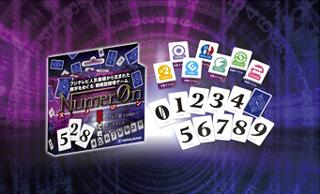 Bath salts card game fs3gm