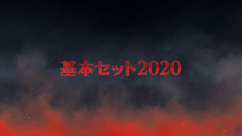 マジック:ザ・ギャザリング 基本セット2020 日本語版 ブースター 36パック入BOX