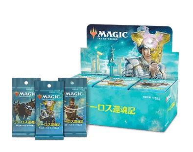 マジック:ザ・ギャザリング テーロス還魂記 日本語版 ブースターパック 36パック入BOX