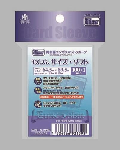 CAC 両表面エンボスマットスリーブ TCGサイズ・ソフト