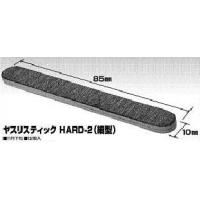 Wave HT-291 file stick HARD-2 (thin model) # 400