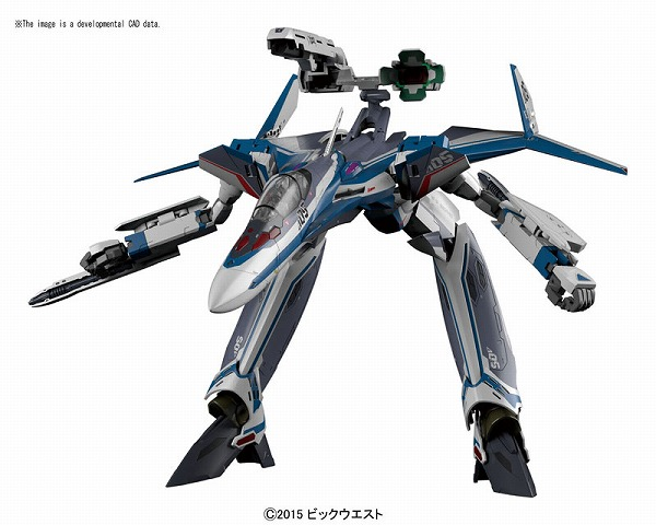 """Macross Δ (Delta), VF-31 J Siegfried (Hayate the combat Butler Immelmann machine) 1 / 72 plastic model [Bandai]"