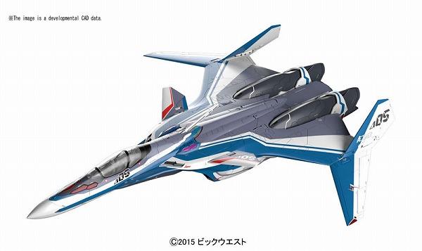"""""""宏指令Δ""""(三角洲)VF-31J jikufurido(hayate·界內梅爾人員機)1/72塑料模型[萬代]"""