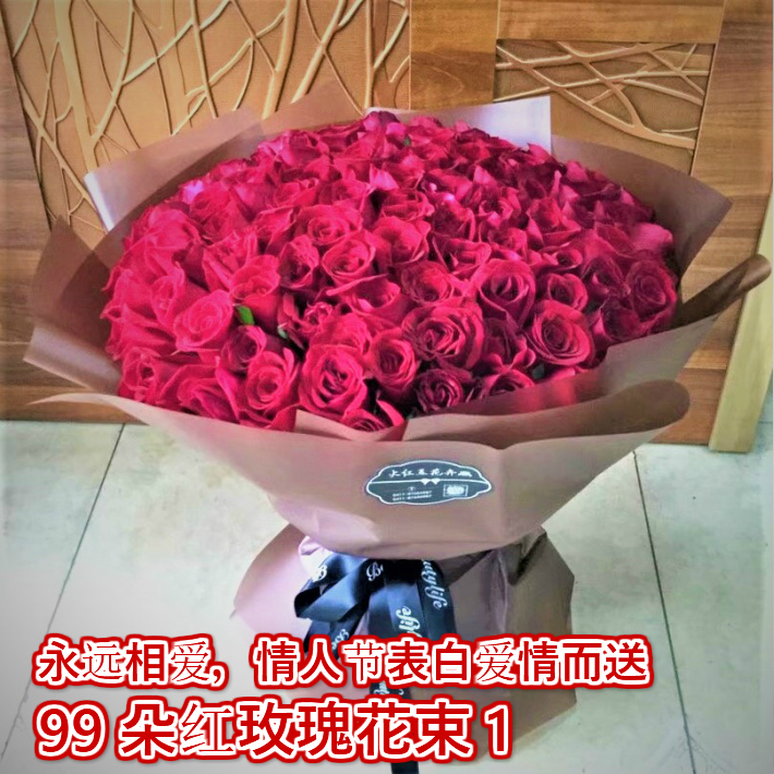 Red Rose 99 Bouquet To Give It On Valentines Day