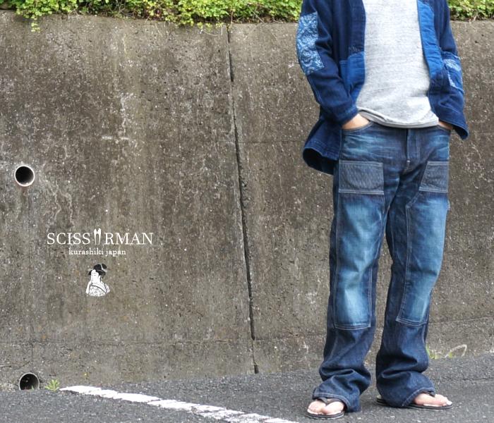 SCISSORMAN/シザーマン 1024a アーガイル刺子切替 ダブルニーペインターパンツ ライトオンス リアルユーズド加工 岡山児島製 送料無料