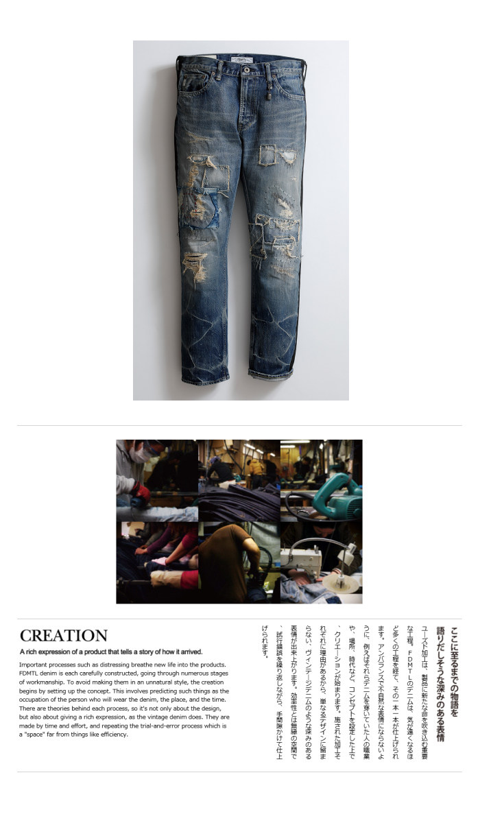 Product made in fa19mt58 SLIM FIT STRAIGHT DENIM CS58 crash remake jeans  Japan