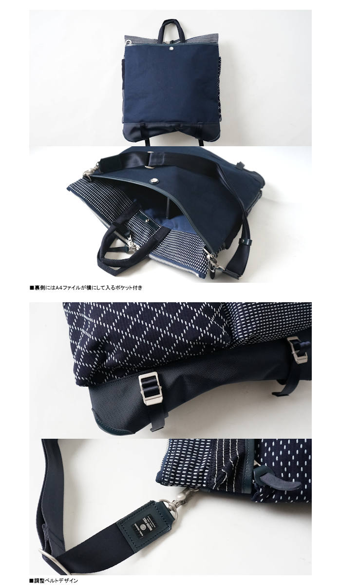 Product made in mspc01b master-piece HELMET BAG DEEP INDIGO COLLECTION masterpiece fundamental collaboration 2WAY helmet bag Japan
