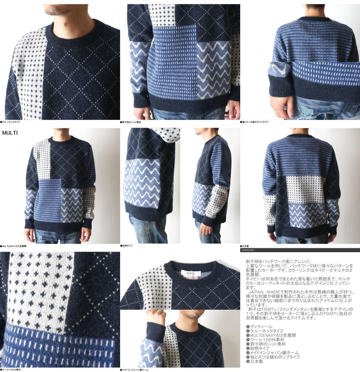 Nt11ml SASHIKO CREW NECK SWEATER MULTI 刺子 패턴 크루 넥 스웨터 멀티 컬러