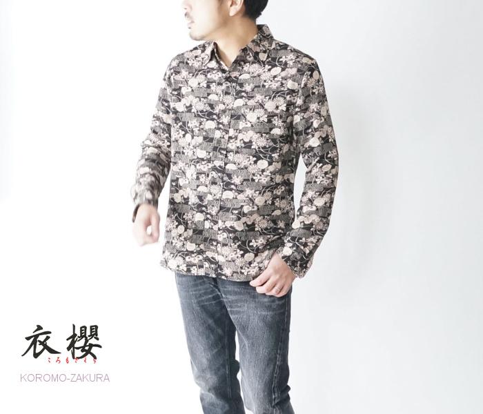 2020 新作 衣櫻のジャパンプレミアムシリーズより新型登場 衣櫻 1247 観世水カンゼミズ文様 二越縮緬 レギュラー長袖シャツ 和柄 和メンズ 総柄 超特価SALE開催 日本製 和シャツ