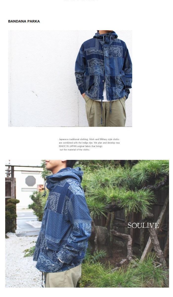 Product made in Japan made in 501645 BANDANA RANRU PARKA bandana rag  patchwork mountain parka jacket Kojima, Okayama