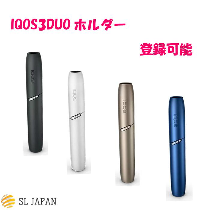 IQOS3DUOホルダー アイコス3デュオホルダー 登録可能 アイコス 3 DUO ホルダー のみ 単品 IQOS3 アイコス3 duo デュオ あいこす おしゃれ 未登録 アイコス3デュオ 可愛い 加熱式タバコ 未開封 新品 シンプル 注文後の変更キャンセル返品 単品ホルダー 4色から選べます IQOS3duo 上質