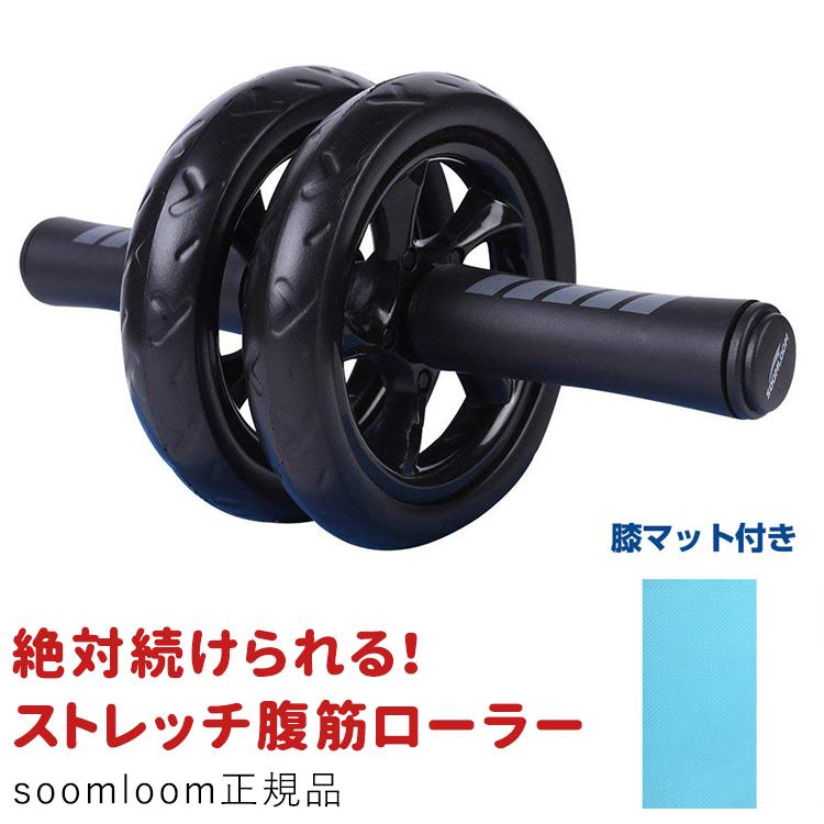 おうちでトレーニング!室内用筋トレ器具のおすすめは?
