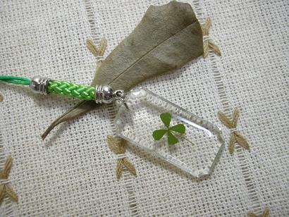 Happiness. four leaf clover [this sack ◆ rectangle