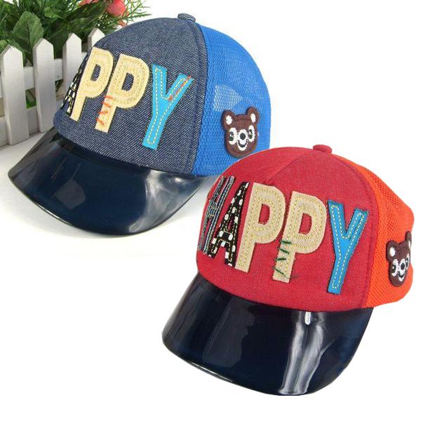 キッズ帽子 KIDSキャップ タイムセール 卓越 UVカット つば部分 子供帽子 メッシュタイプ 刺繍入り