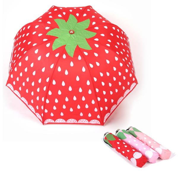 いちご傘 晴雨兼用 カバー付き 折りたたみ傘 レターパックプラスで送れます 2本以上送料無料 ※ラッピング ※ 激安特価品 傘で間隔ソーシャルディスタンス