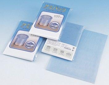 アミパック 3枚入 水切りネット ケース販売 まとめ買い 業務用 販促 ばらまき ノベルティ