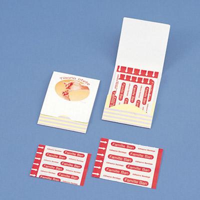 絆創膏 やさしい手N-(5) ケース販売 まとめ買い 業務用 販促 ばらまき ノベルティ 粗品 記念品
