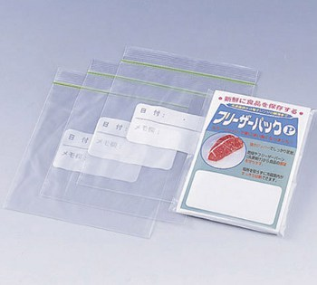 フリーザーパックP 15枚入 02P03Dec16 【送料無料】