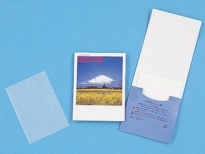 あぶらとり紙 富士山 20枚入(白紙) ケース販売 まとめ買い 業務用 販促 ばらまき ノベルティ
