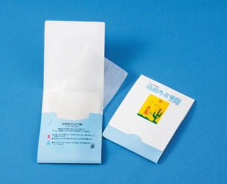 天然あぶらとり紙 ハッピーラビN 50枚入(白紙) ケース販売 まとめ買い 業務用 販促 ばらまき ノベルティ 粗品 記念品