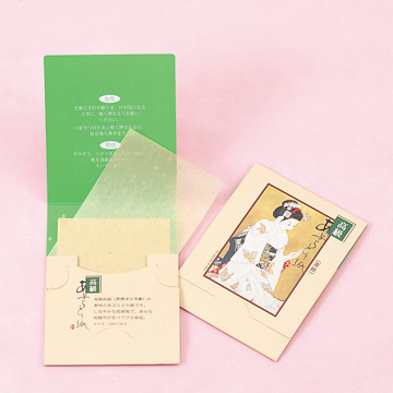 高級あぶらとり紙 まいこ化粧N 200枚入(茶紙)