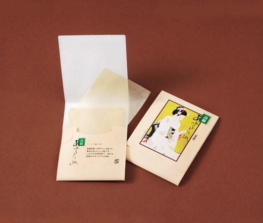 高級あぶらとり紙 まいこ化粧N 50枚入(茶紙) 【送料無料】